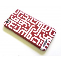 Beirut Phone Cover - Red
