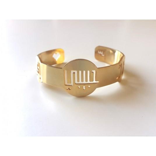 habibi golden
