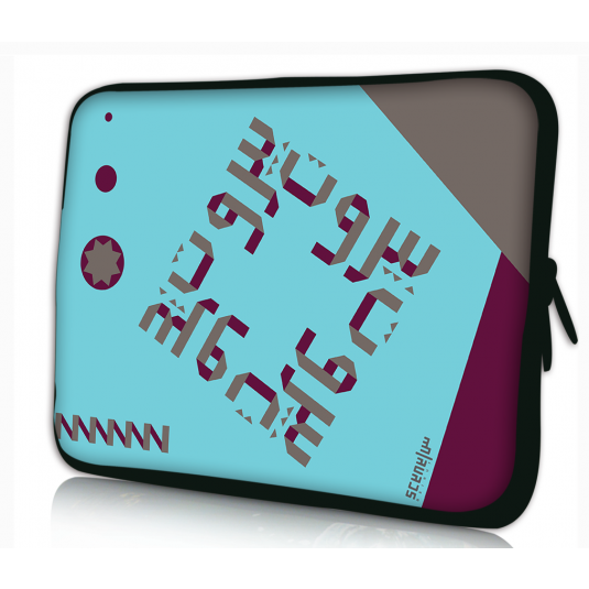 Beirut Calligraphy & Graphics Laptop Sleeve 13in