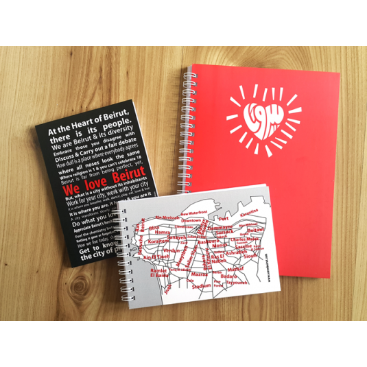 Beirut Notebooks Bundle