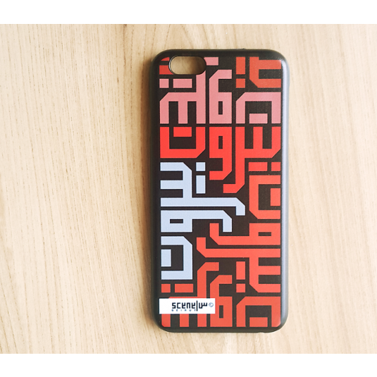 Beirut Calligraphy Iphone 6 hard case