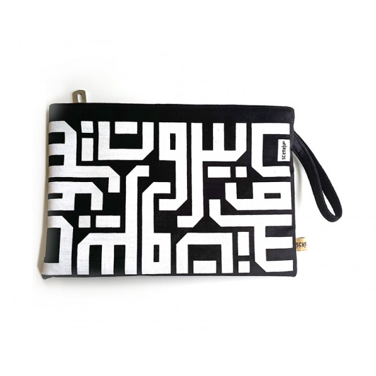 Beirut Calligraphy Clutch