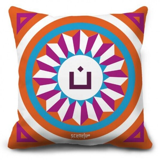 "Pillow Monogram ""Noun""- ""N""  -  ""ن"""