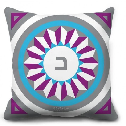 "Pillow Monogram ""Da"" - ""D""  - ""د"""