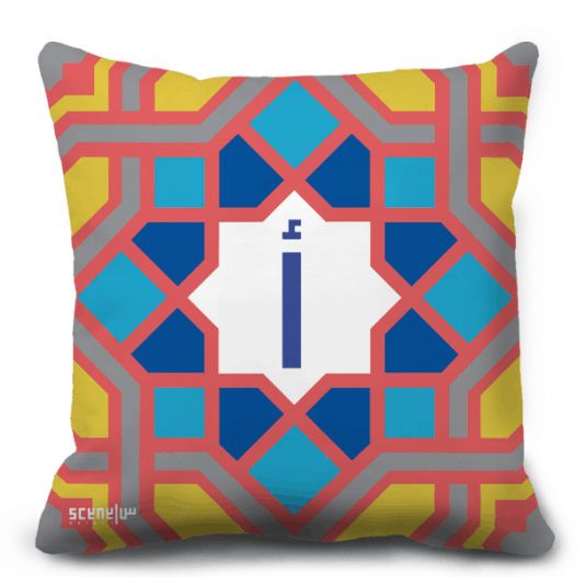 "Pillow Monogram ""Alef"" - ""ا"""
