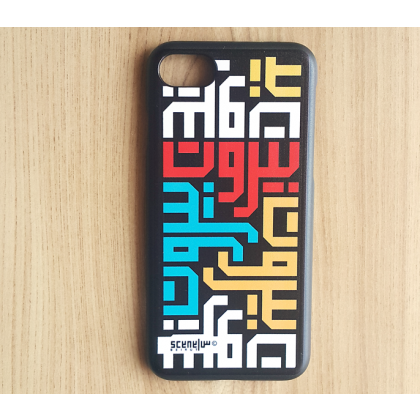 Beirut Calligraphy Iphone 7 hard case