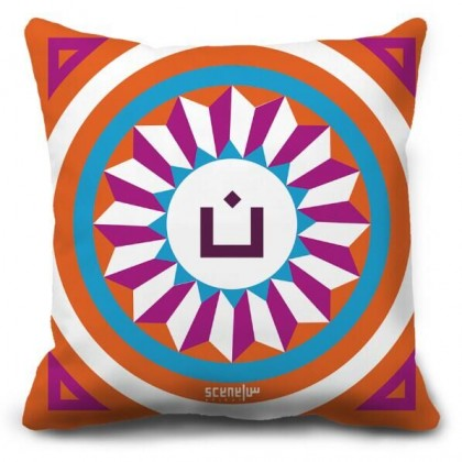 "Pillow Monogram ""Noun""- ""N""  -  ""ن"""