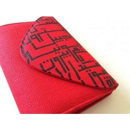 Lebanese Cities Calligraphy Clutch Red