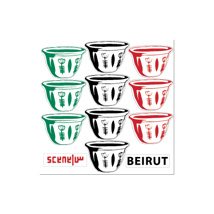 Lebanese Coffee Shaffeh cups - 9 stickers