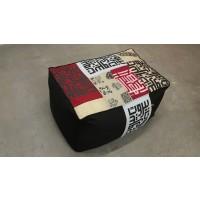 2 seater pouf