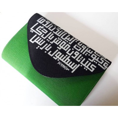 Cosmopolitan Cities Calligraphy Clutch Black and Green