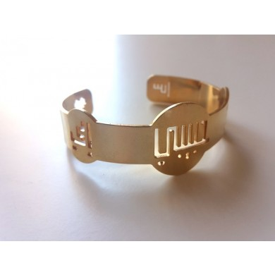 Habibi Gold Plated Bracelet