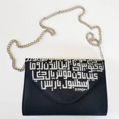 Cosmopolitan Cities Calligraphy Clutch Black