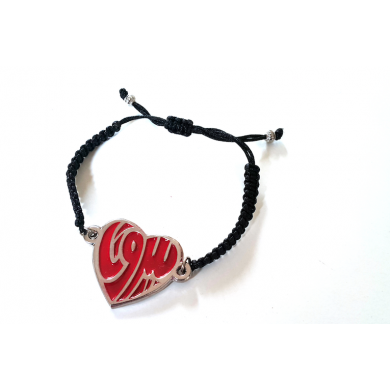 Bracelet Heart of Beirut
