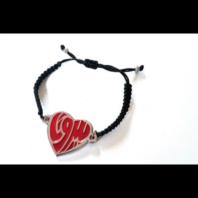 Bracelet Heart of Beirut