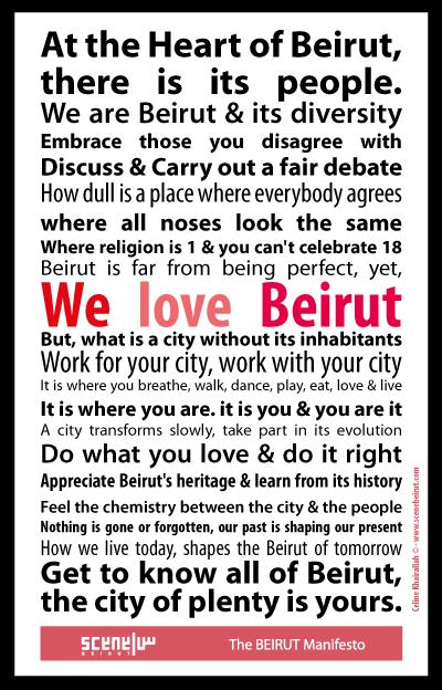 Beirut Manifesto - By SCENE
